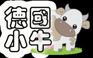 DeGuoXiaoNiu-kleines-Logo-gross3