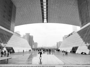 Civic Center 市民中心 Shenzhen, China